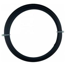 PAHT Carbon Fiber - Muster 50g / 17m / 1.75mm